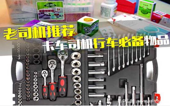 田中发动机维修工具专家提示:卡车司机跑长途行车