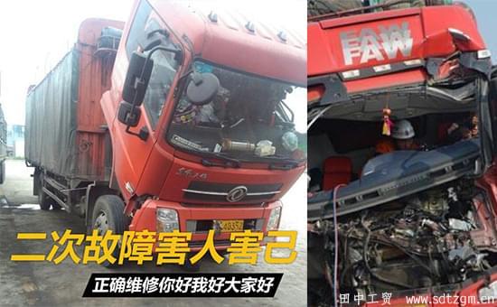 正确使用大货车维修工具省心也省
