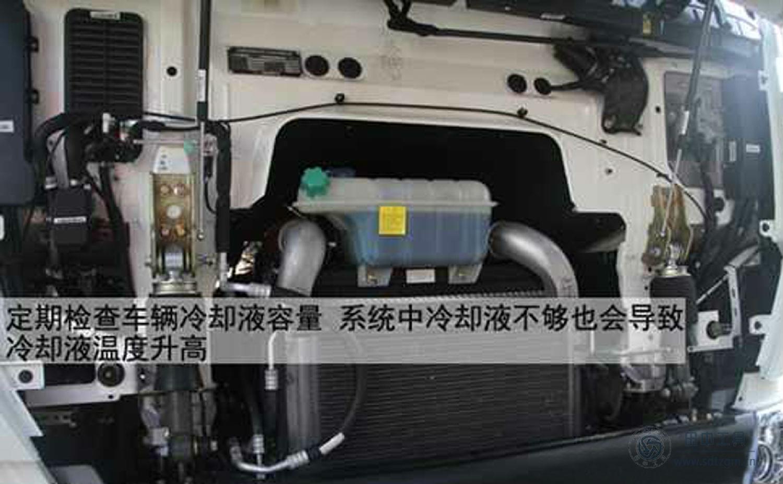东风风行车架号在哪图片_ix35防冻液在哪里_汽车图片
