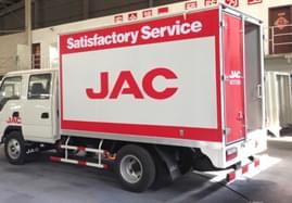 JAC老挝经销商定制服务车