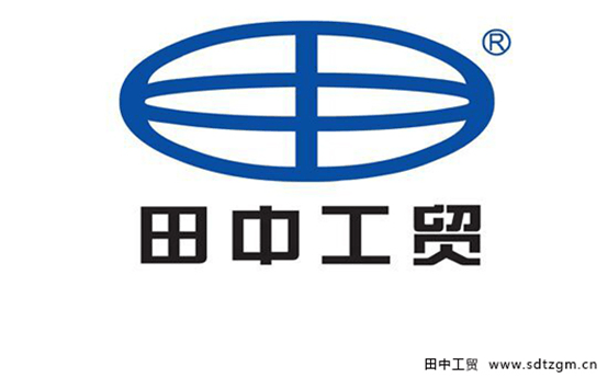 解说田中工贸卡车维修工具专业编码—【TZ】