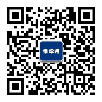 """山东田中卡车维修公众号""""号内搜""""功能已开通 卡车维修工具资料搜索更方便"""