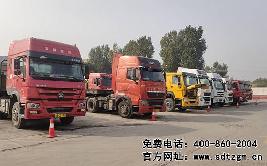 山东田中生产的卡车养护抢修服务车是如何提供驻点流动服务的