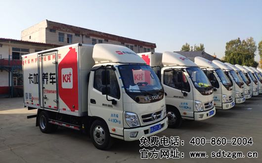 卡车养护抢修服务车售后服务保障如何 山东田中设备来解答