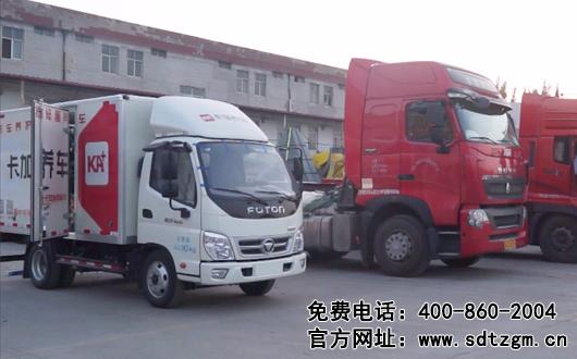 田中机械设备移动式上门保养服务车工地驻点上门服务,方便快捷!