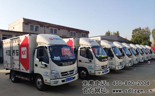 山东田中生产的移动式上门保养服务车 提供上门便捷维修服务