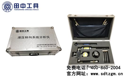 液压转向系统分析仪有哪些功能应用