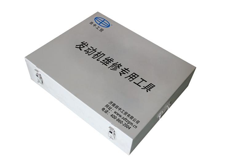1013--重汽曼发动机维修工具(MC07)