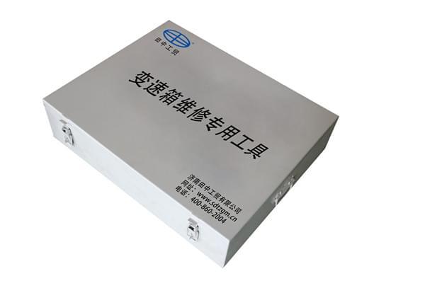 重汽变速箱维修工具【HW10/12/16】[16件套]