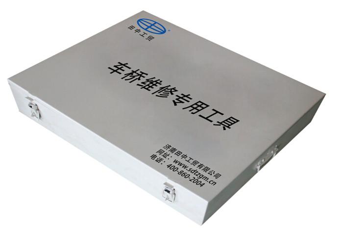 重汽MCY13车桥维修工具[36件套]
