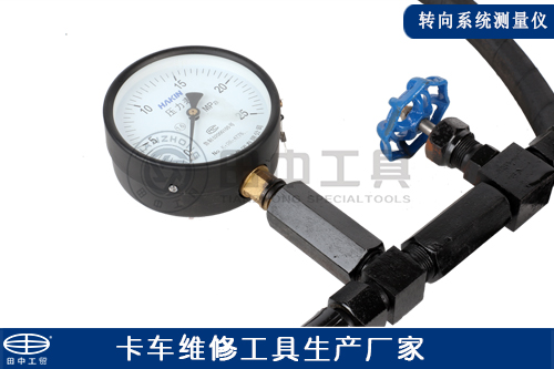 转向系统测量仪