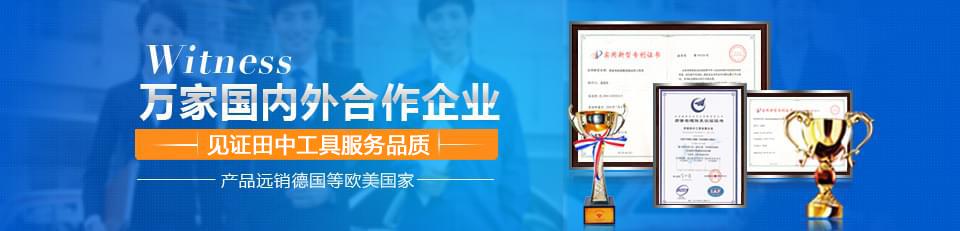 皇家注册厂家www.hj8828