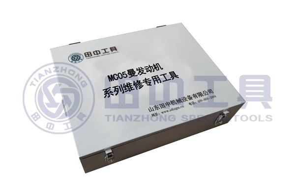 重汽MC05曼发动机维修专用工具[24件套]