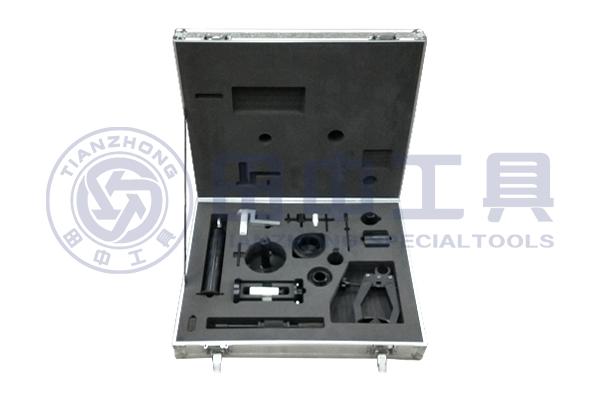 ZF12档变速器维修专用工具