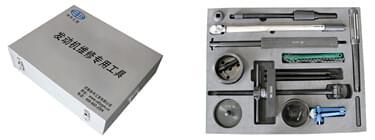 重汽WD615发动机维修工具[21件套]