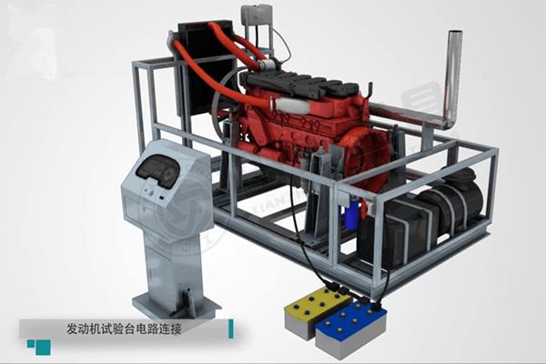 康明斯ISG发动机试验台架(简易版)