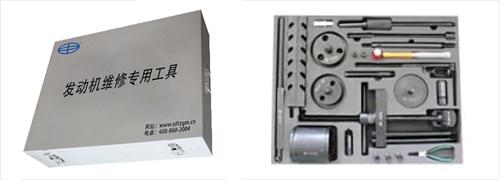 潍柴WP12发动机维修工具[18件套]