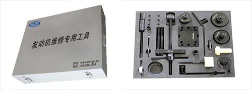 重汽MC13柴油曼发动机维修专用工具