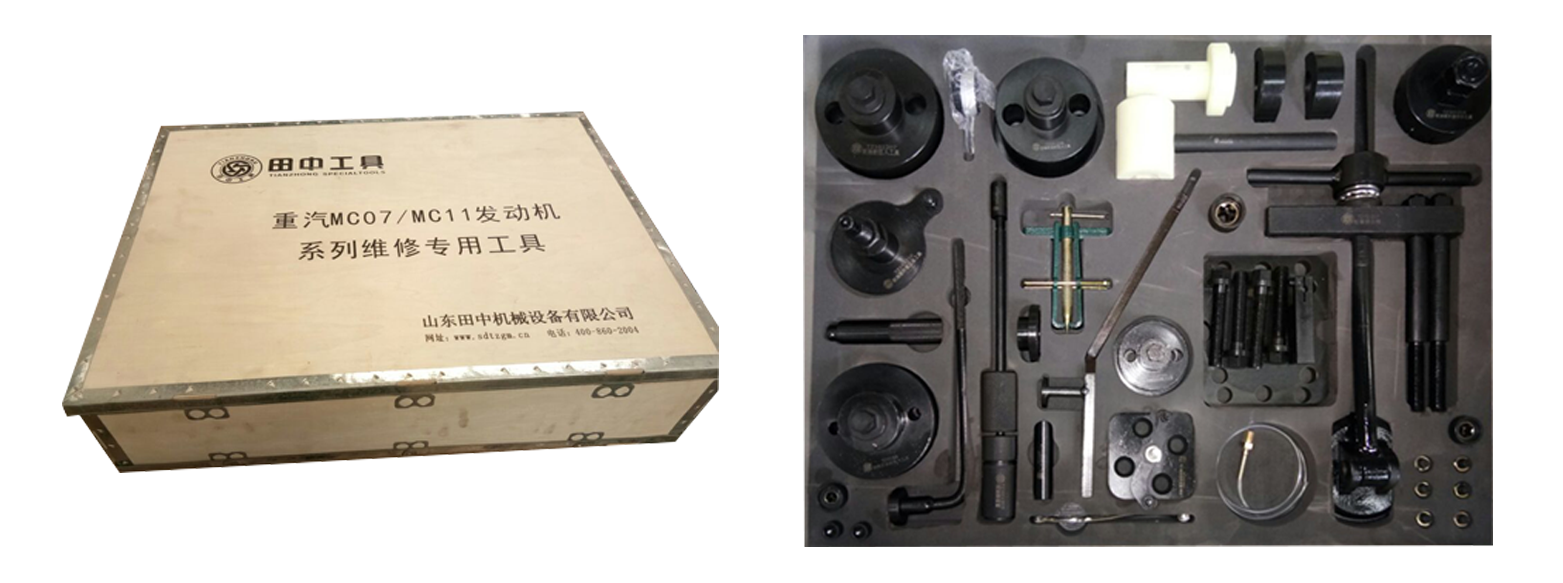 重汽MC11/MC07系列曼发动机维修专用工具[29件套]