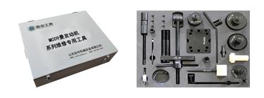 重汽MC09曼发动机维修专用工具[32件套]