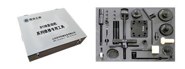 重汽D10B发动机维修专用工具[30件套]