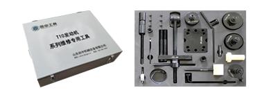 重汽T10发动机维修专用工具[27件套]