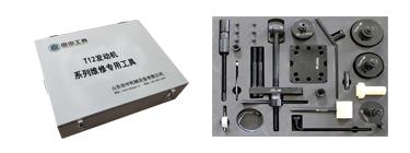 重汽T12发动机维修专用工具[18件套]