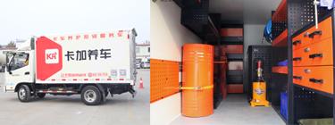 卡车养护抢修服务车