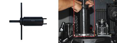 输出轴轴承安装工具